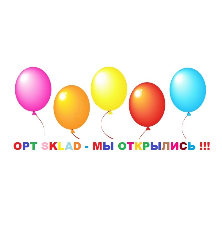 Opt Sklad - �� ��������� !!!